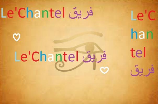 .Le'Chantel فريق